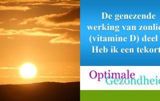 vitamine D, zonlicht en vitamine D tekort