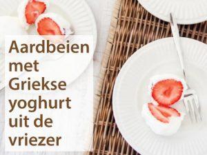 aardbeien-met-griekse-yoghurt