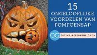 15 ongelooflijke voordelen van pompoensap